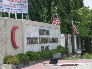 Image result for hospital tengku ampuan rahimah